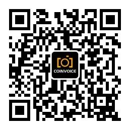 CoinVoice微信公众号 - 区块链新闻快讯服务平台微信公众号